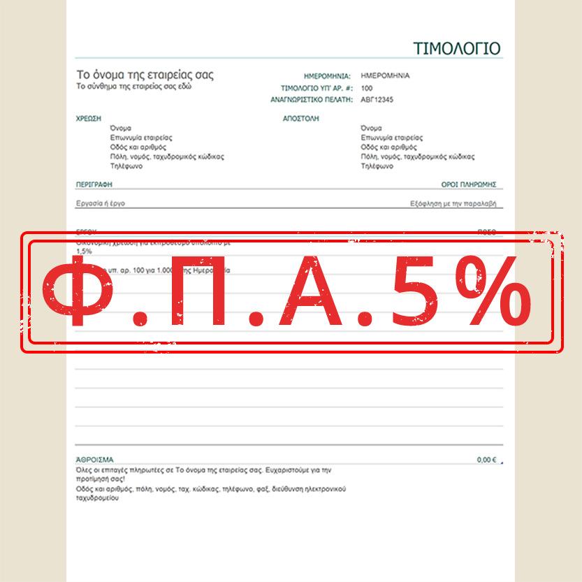 37-%cf%86%cf%80%ce%b1